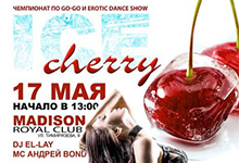 ice-cherry-2015-may-mini