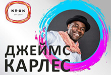 jazz-workshop-james-carles-minsk