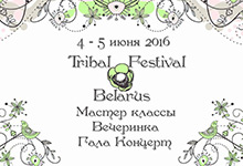 tribal-fest-in-belarus-2016