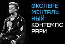 mitya-staev-workshop-minsk-2017